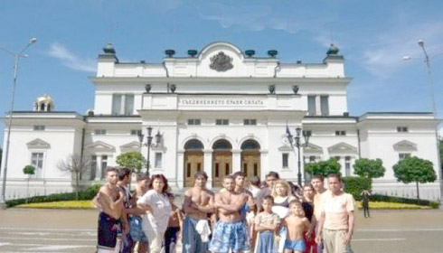 "Protestul national impotriva ""Tiganizarii Bulgariei"", programat astazi la Sofia"