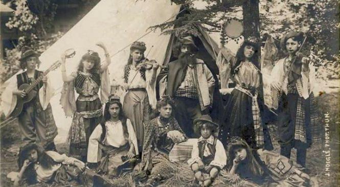 Romii Rusi