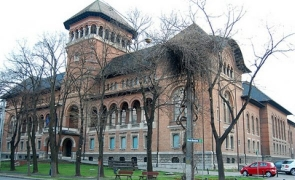 """Conferinţa """"Corp şi cultură, romi şi gagii. O poveste despre femei"""", programată la Muzeul Naţional al Ţăranului Român din Capitală"""