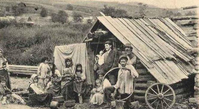 Romii şi viaţa lor zbuciumată în istorie
