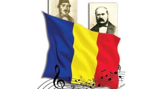 """Geaba ne cântă zilnic Imnul Național: """"Deșteaptă-te române!"""""""