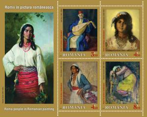 """""""Romii in pictura romaneasca"""", o noua emisiune a Romfilatelia"""