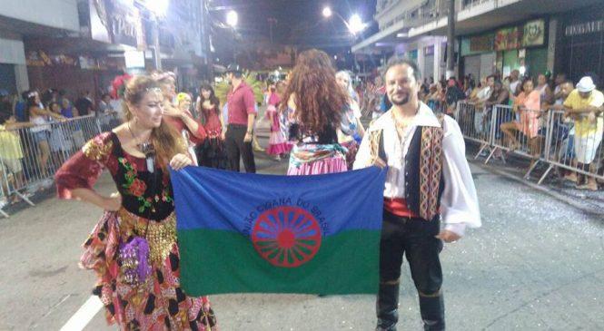 Meşteşugurile tradiţionale rome