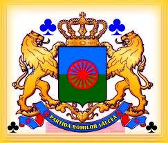 """Reprezentanţii Partidei Romilor """"Pro-Europa Vâlcea"""": Abuzurile Poliţiei împotriva romilor vor fi oprite"""