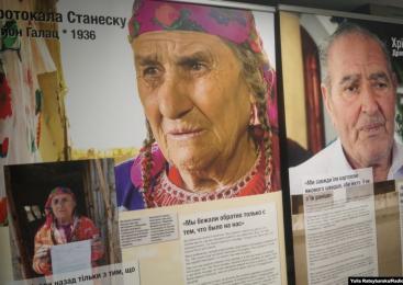 APROAPE NIMIC | Ce învățăm la școală despre romi, Holocaust și sclavie